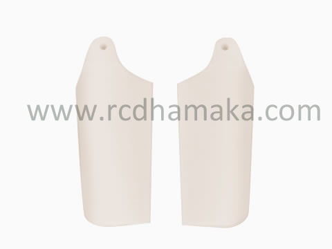 TAIL BLADE FOR HONEY BEE KING 2 - WHITE