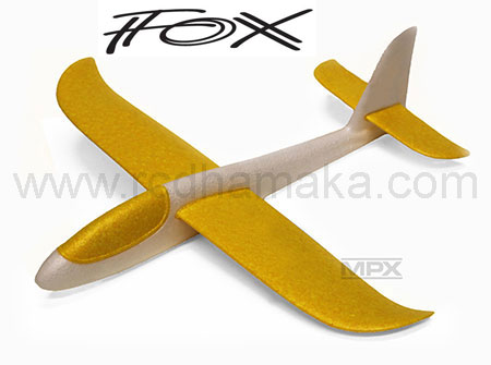 Multiplex Fox Yellow/White