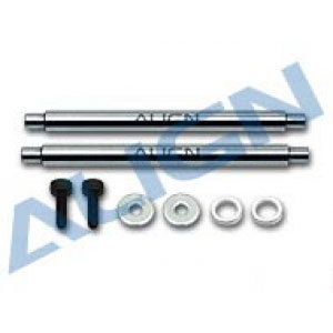 Feathering Shaft - H45021TA