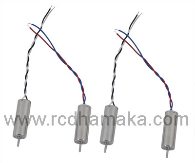 4 Motor Set for Hubsan X4 H107+