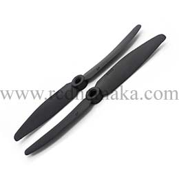 Quadcopter Propeller 5x3 Pair Black
