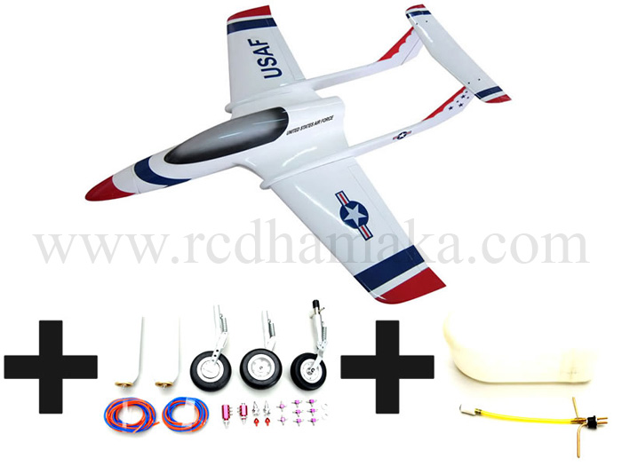 JSM Xcalibur (Thunderbird Package)