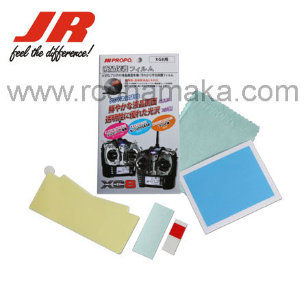 JR XG8 / XG14 SCREEN PROTECTOR